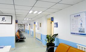 武汉博仕胃肠病医院医院住院部休息区